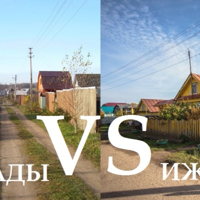 СНТ, ИЖС, ЛПХ: где строить дом для постоянного проживания?