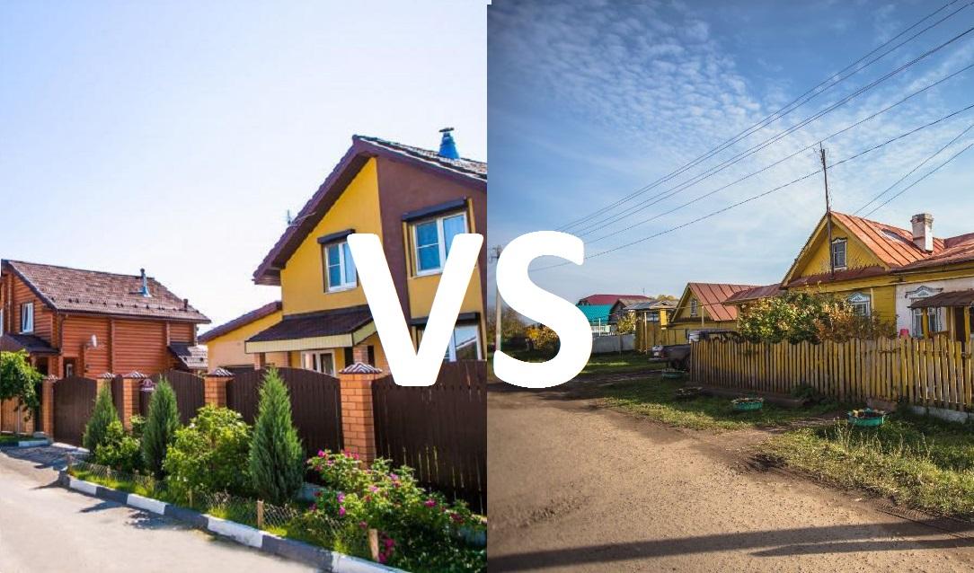 Что лучше: Коттеджный поселок или деревня?