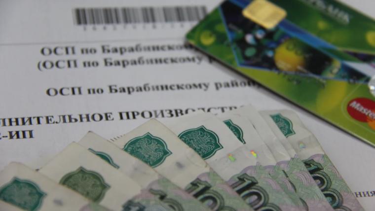 Как вернуть деньги после отмены судебного приказа?